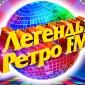 ATLANTIC FM