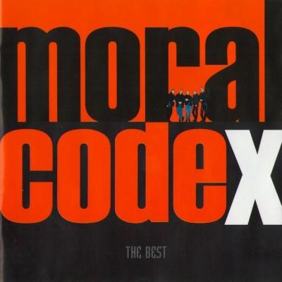 Моральный Кодекс - The Best