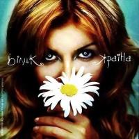 Ірина Білик - Білик. Краiна (Album)