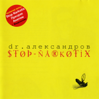 - Stop Narcotix