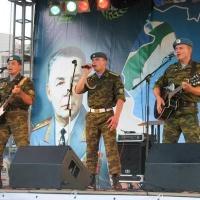 Голубые Молнии - Армейский Альбом