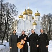 Ансамбль Духовенства Ярославской Епархии - Не Для Меня