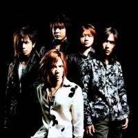 Janne Da Arc - Shining Ray