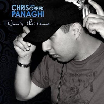 CHRIS THE GREEEK PANAGHI - My Life (Josh Harris) (Remix)