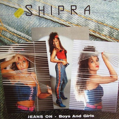 Shipra - Jeans On - Boys And Girl (LP)