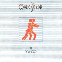 Matia Bazar - Tango (Album)
