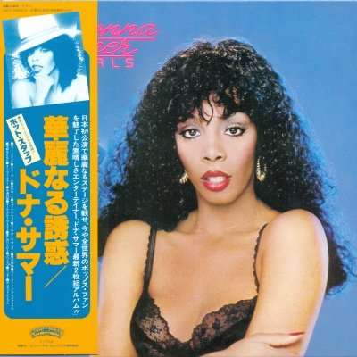 Donna Summer - Bad Girls (CD 1) (Album)