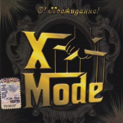 X-Mode - О! Неожиданно! (Album)