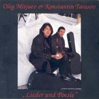 Олег Митяев - Leider Und Poesie (Album)