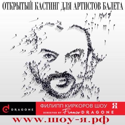 Филипп Киркоров - Пусть Миром Правит Любовь