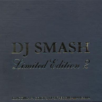 DJ Smash - Limited Edition 2 (CD 1) (Album)