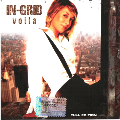In-Grid - Viila! (Full) (Album)
