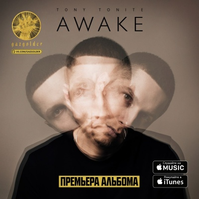 Tony Tonite - Awake (Album)