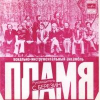 Песни С. ТУликова