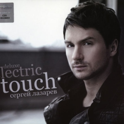 Сергей Лазарев - Electric Touch (Deluxe Edition) (Album)