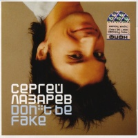 Сергей Лазарев - Don`t Be Fake (Album)