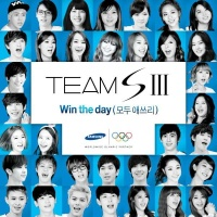 2PM - Win The Day (Single)