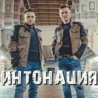 In2Nation - Танцуй