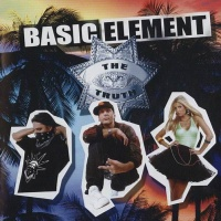 Basic Element - Feelings