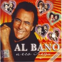 Al Bano Carrisi - Al Bano И Его Леди  CD 2
