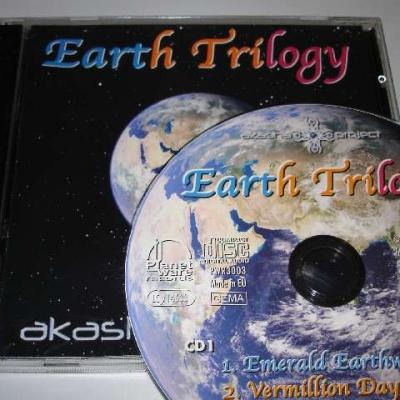 Akasha Project - Emerald Earthwave
