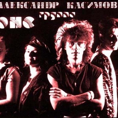 Александр Касимов и группа Анонс