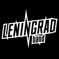 Ленинград - Like (Single)