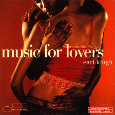 Earl Klugh - Music For Lovers (Remastered)