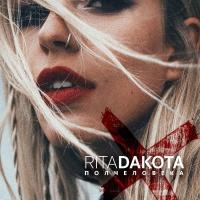 Rita Dakota - Полчеловека