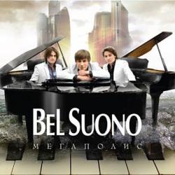 Bel Suono - Любовь Бесконечна