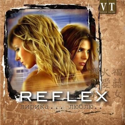 Reflex - Лирика