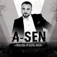 A-Sen - Любовь И Боль Моя