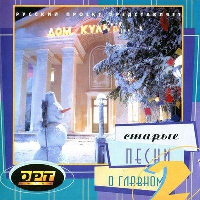 Наташа Королёва - Неизданное 1992-2013