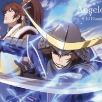 Angelo - El Dorado (Sengoku Basara ED) (Single)