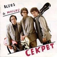 Blues De Moscou