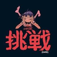 Gorillaz - Dare (Single)