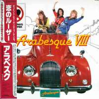 Arabesque - Heart On Fire