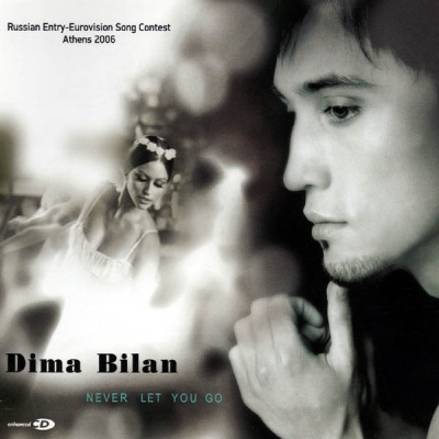Дима Билан - Never Let You Go