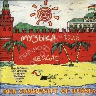 Dub TV - Dub Community Of Russia 4