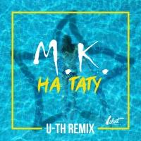Мари Краймбрери - На тату (U-th remix)