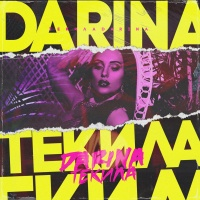 Darina - Текила