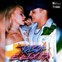 Rasa - Эликсир (Single)