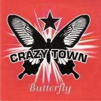 - Butterfly