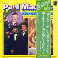 Paul Mauriat - Paul Mauriat Screen Music