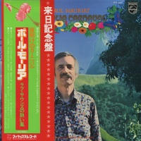 Paul Mauriat - FDX-340