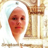 Snatam Kaur - Suni-ai (Listening Meditation)