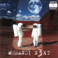 Morandi feat. Lisa Wassabi - Reality & Dreams