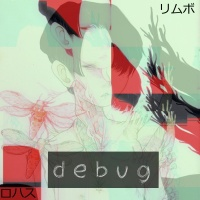 Debug (Original Mix)