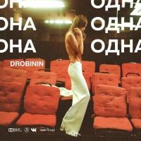 DROBININ - Она Одна