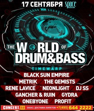 Крупнейший Drum&Bass фестиваль снова в Москве
